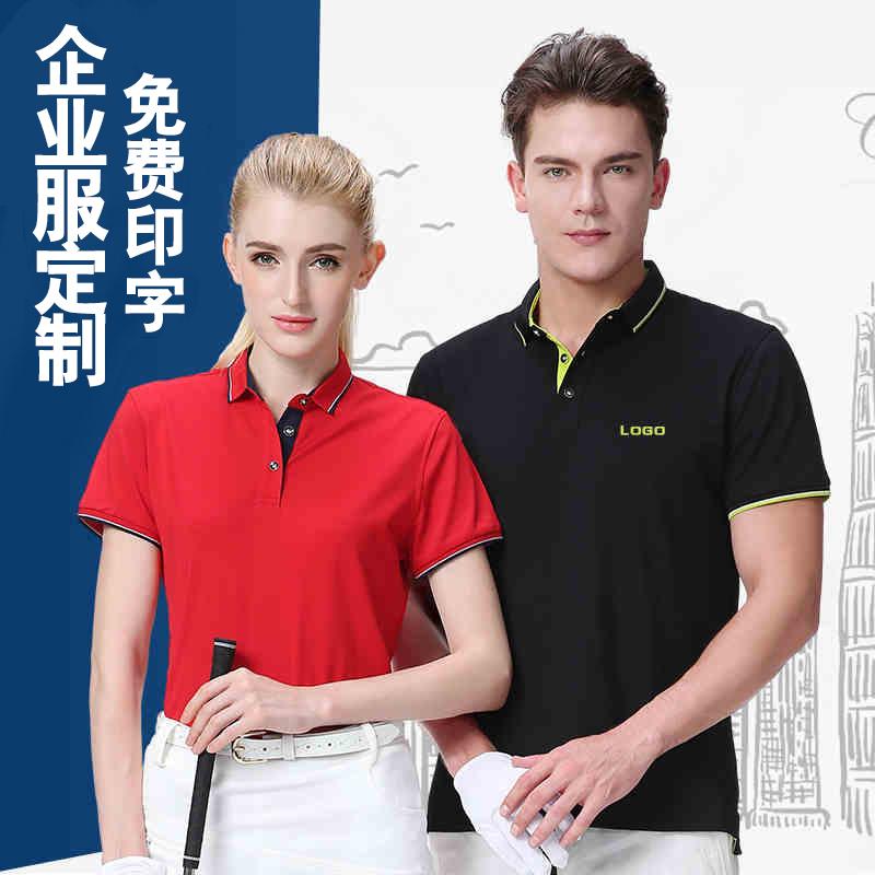polo衫定制,印logo纯棉工衣,刺绣广告文化衫定做,短袖翻领工作服t恤