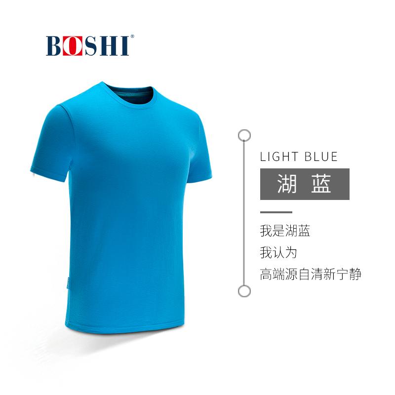 高档t恤衫定做工作班服同学生衣服短袖文化衫diy订做 BDTS059