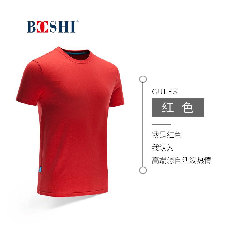圆领t恤定制工作班服同学生衣服短袖文化衫diy订做 BDTS059