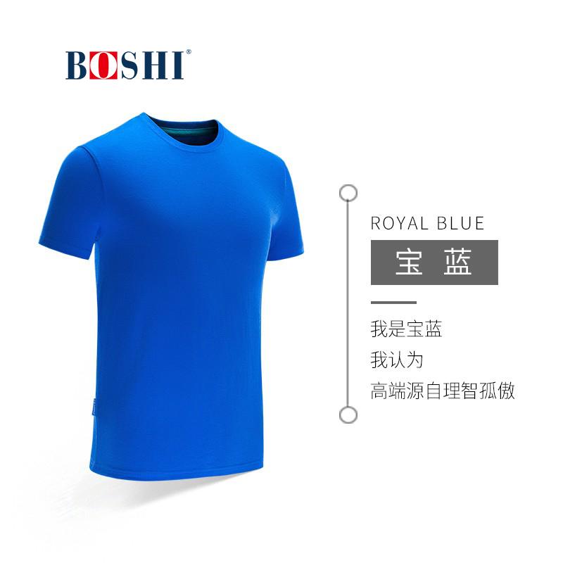 定做圆领衫定做工作班服同学生衣服短袖文化衫diy订做 BDTS059
