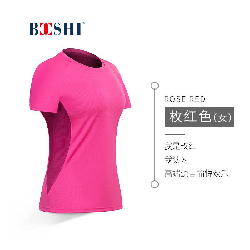 团队定制速干T恤衫DIY文化广告衫订做绣LOGO BDTS060