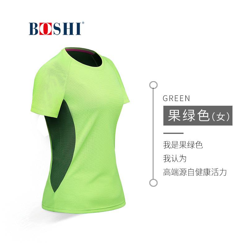 运动会活动班服定制速干T恤DIY文化广告衫定做BDTS060