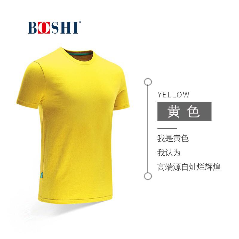 企业t恤衫定做工作班服同学生衣服短袖文化衫diy订做 BDTS059
