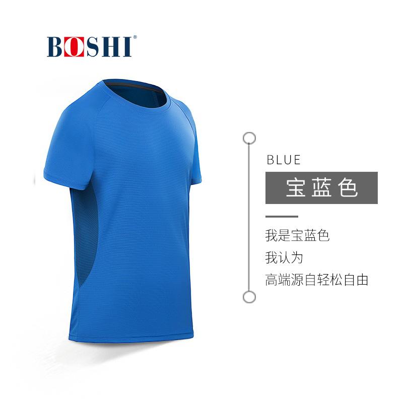 高档t恤衫订做速干T恤衫DIY文化广告衫订做绣LOGO BDTS060