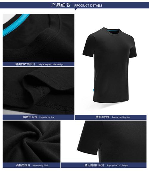 T恤衫6.jpg